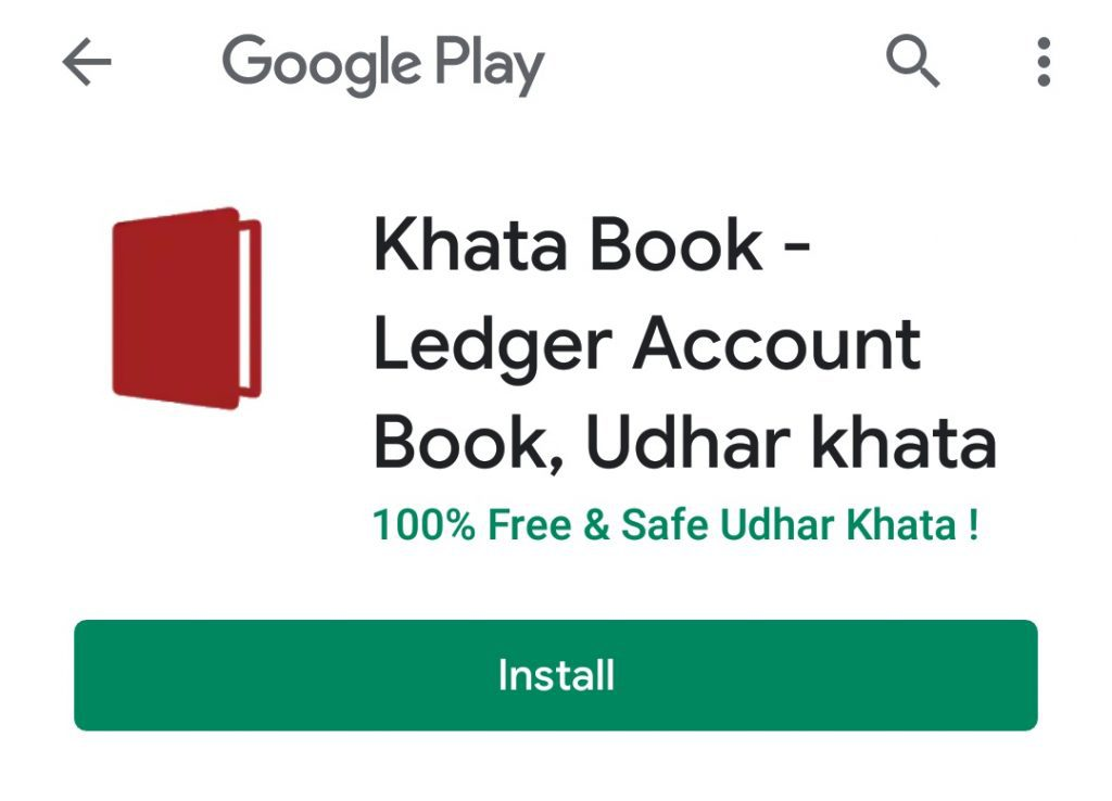 Bhai khata book software for PC free download