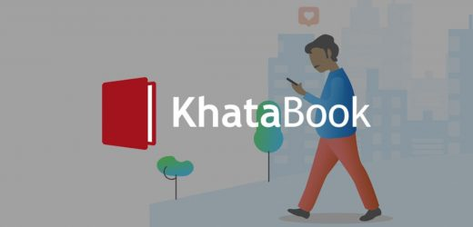 Download Bhai khata book software for PC free download
