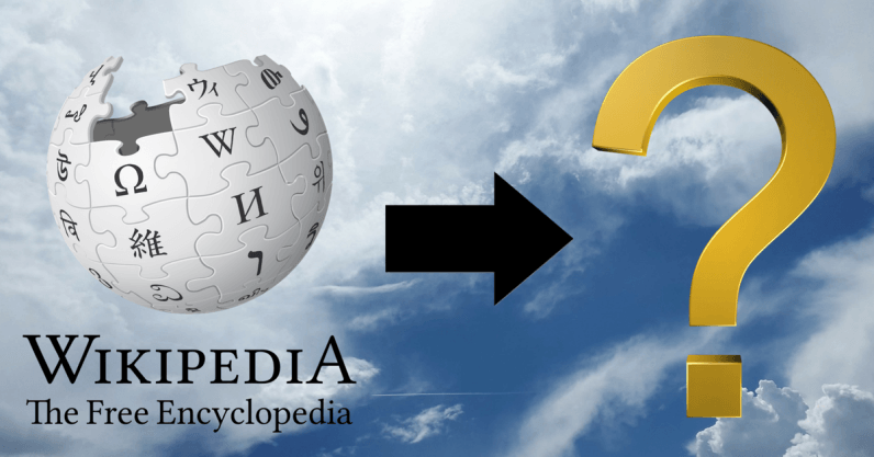 The Writer of the Wikipedia advantages arenteiro