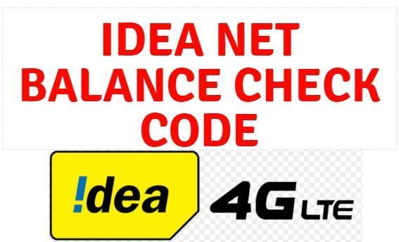 How to check idea internet balance arenteiro check codes