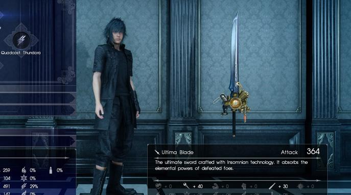 final fantasy xv Archives | The Foodie Geek